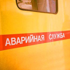 Аварийные службы Исянгулово