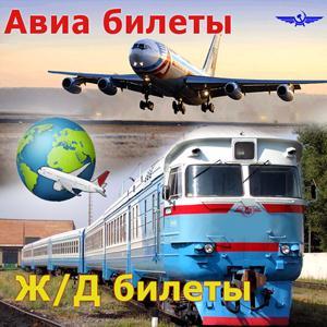 Авиа- и ж/д билеты Исянгулово