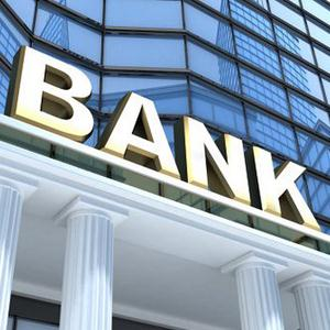 Банки Исянгулово