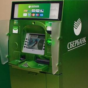 Банкоматы Исянгулово