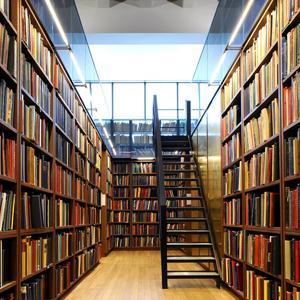 Библиотеки Исянгулово