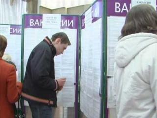 Центры занятости Исянгулово
