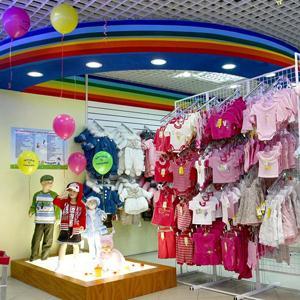 Детские магазины Исянгулово