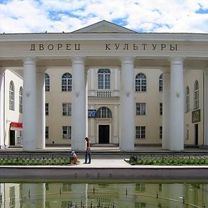 Дворцы и дома культуры Исянгулово