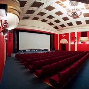 Кинотеатры Исянгулово