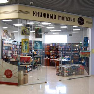 Книжные магазины Исянгулово