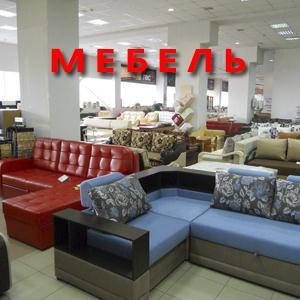 Магазины мебели Исянгулово