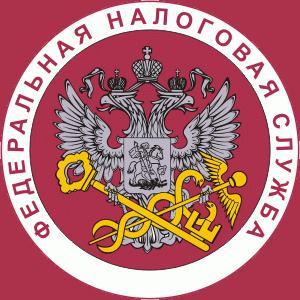 Налоговые инспекции, службы Исянгулово