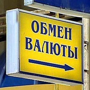 Обмен валют Исянгулово