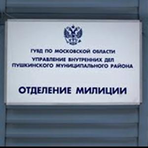 Отделения полиции Исянгулово