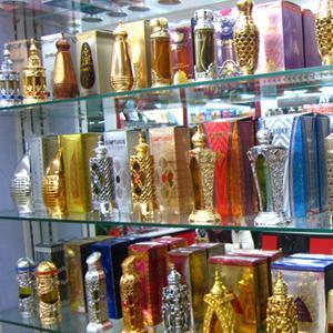 Парфюмерные магазины Исянгулово