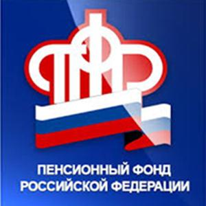 Пенсионные фонды Исянгулово