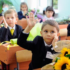Школы Исянгулово