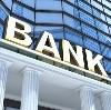 Банки в Исянгулово