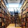 Библиотеки в Исянгулово