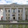 Дворцы и дома культуры в Исянгулово