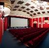 Кинотеатры в Исянгулово