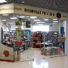 Книжные магазины в Исянгулово