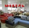Магазины мебели в Исянгулово