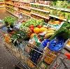 Магазины продуктов в Исянгулово