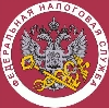 Налоговые инспекции, службы в Исянгулово