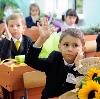 Школы в Исянгулово