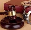 Суды в Исянгулово