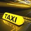 Такси в Исянгулово