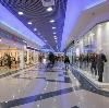 Торговые центры в Исянгулово