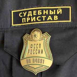 Судебные приставы Исянгулово