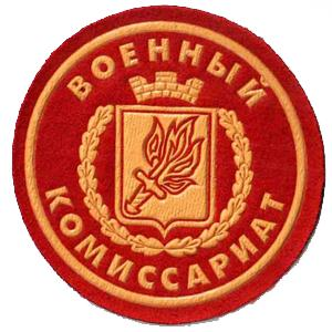 Военкоматы, комиссариаты Исянгулово